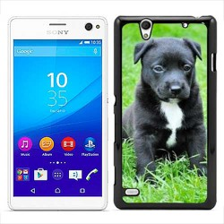 Coque personnalisable SONY XPERIA C4